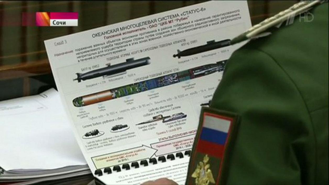 TV flagra imagens do projeto secreto russo Status-6.