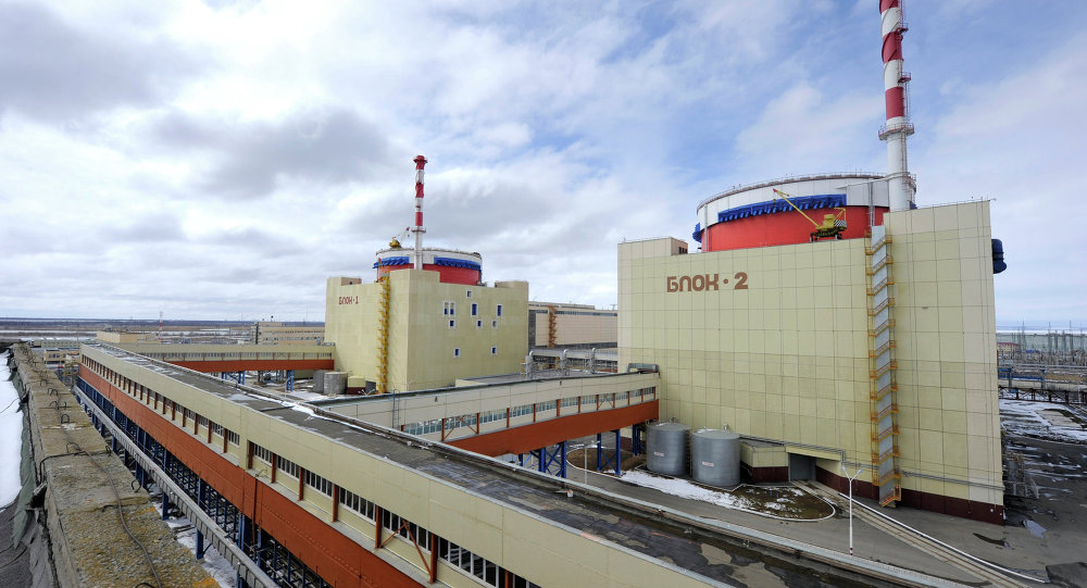 Usina nuclear em Rostov na Rússia
