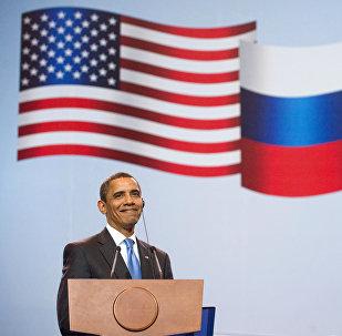 Presidente dos EUA Barack Obama
