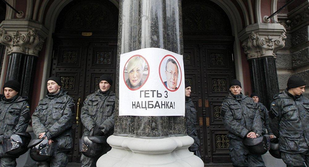 Guarda Nacional ucraniana ocupa a entrada do Banco Nacional em Kiev