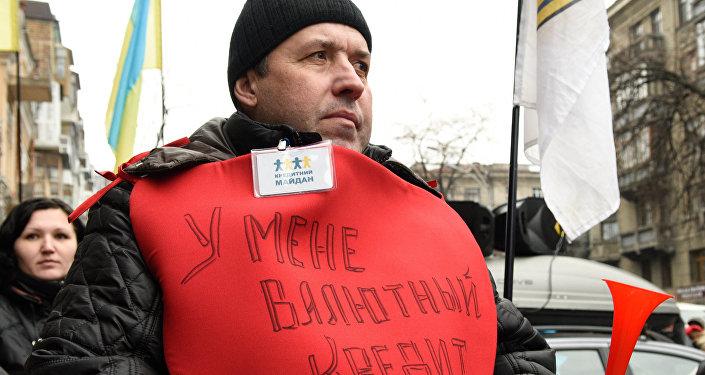Manifestantes reunidos em frente ao Banco Nacional da Ucrânia