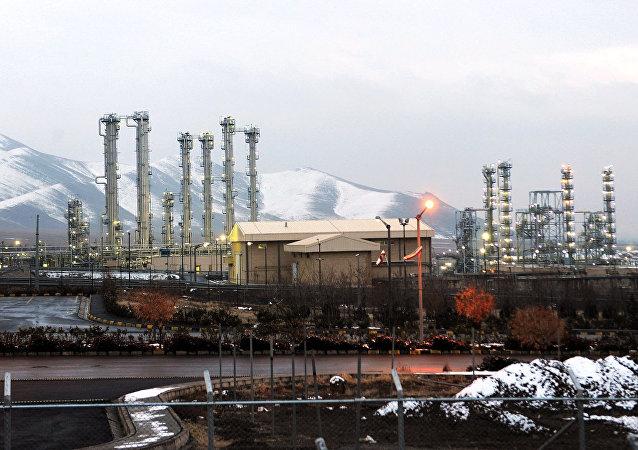 Instalações nucleares em Arak, Irã