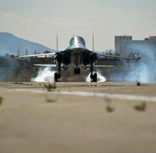 Caça multifuncional Su-34