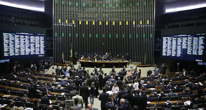 Reunião do Congresso Nacional