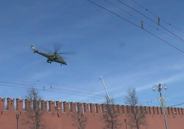 Mi35MS perto do Kremlin