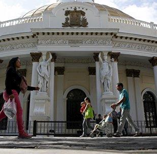 Assembleia Nacional da Venezuela (arquivo)