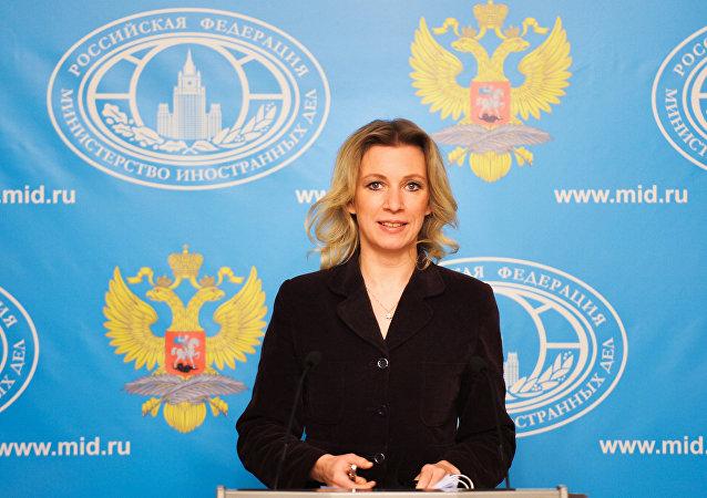Maria Zakharova, representante oficial do Ministério das Relações Exteriores da Rússia, durante a entrevista coletiva em Moscou, 14 de janeiro de 2016
