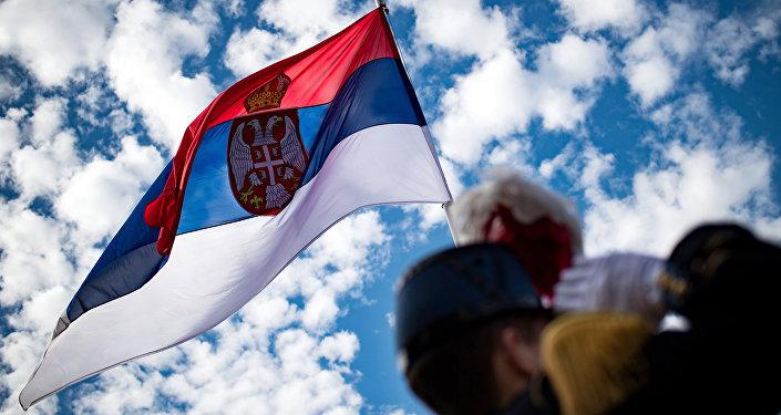 Bandeira da Sérvia