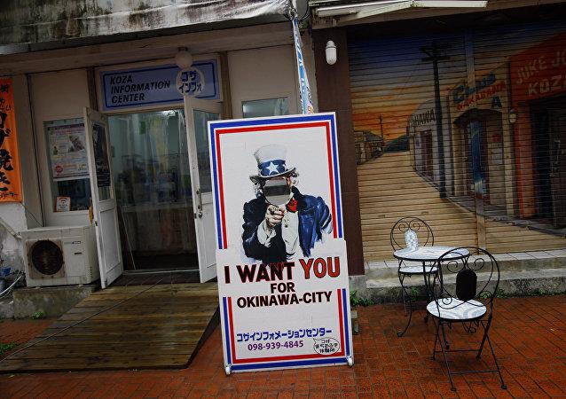 Cartaz do Tio Sam no centro turístico de Koza, perto da base aérea norte-americana, Okinawa, Japão