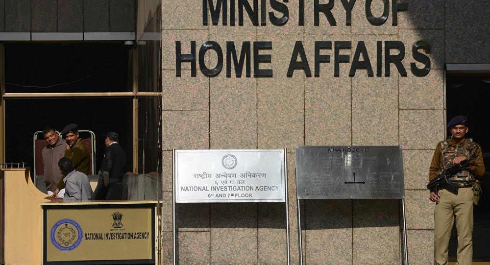 Entrada do Mnistério do Interior da Índia em 12 de janeiro de 2016