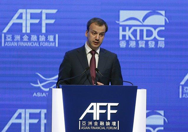 Arkady Dvorkovich, vice-premiê da Rússia, no Fórum Financeiro Asiático, em Hong Kong, 18 de janeiro de 2016