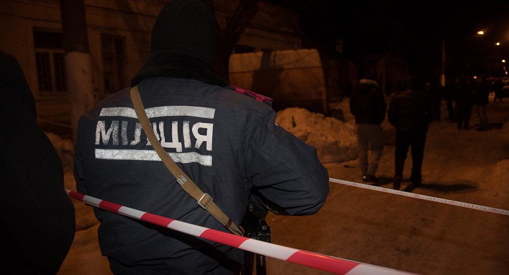 Explosão em Odessa perto do centro voluntário