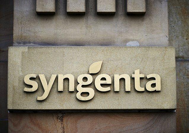 Logotipo do gigante do mercado de agrotóxicos suiço Syngenta no edifício da sua sede em Basileia, Suiça, 3 de fevereiro de 2016