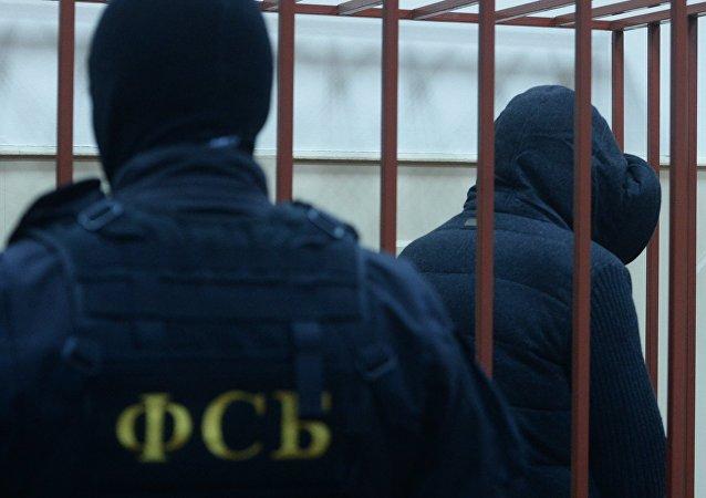 FSB, foto de arquivo