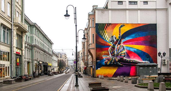 Maya Plissetskaya, por Eduardo Kobra, Moscou, Rússia