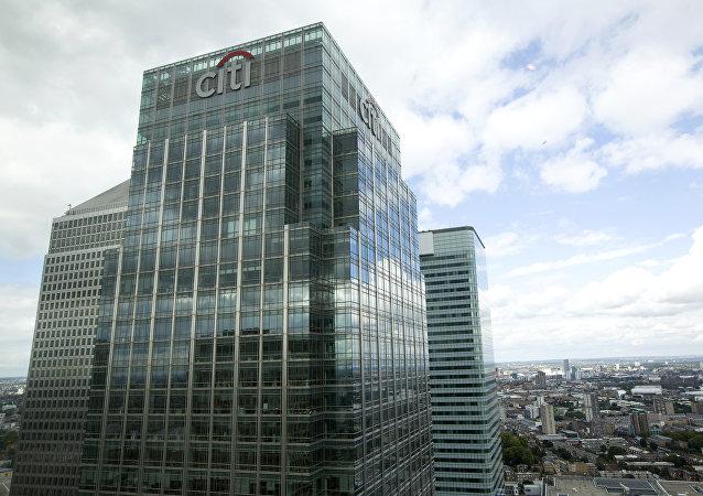 Sede do Citigroup em Londres