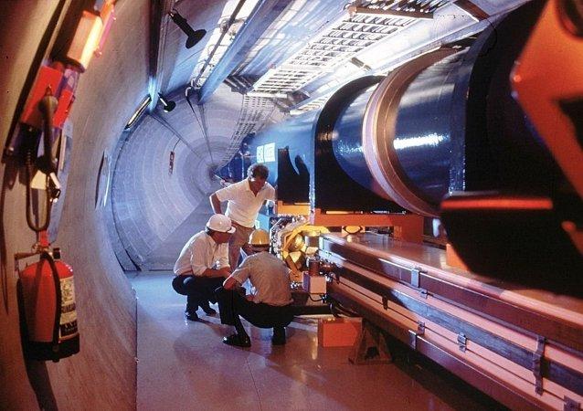 Grande Colisor de Hádrons (LHC)