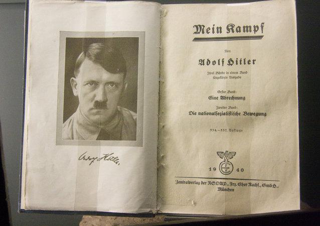 Mein Kampf (Minha luta) – livro de Adolf Hitler venerado pos neonazistas