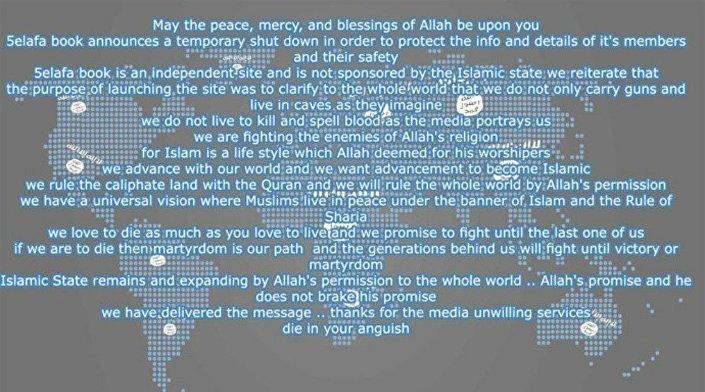 Mensagem do Estado Islâmico