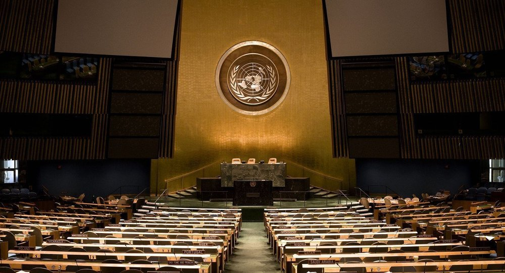 Sede da ONU, em Nova York