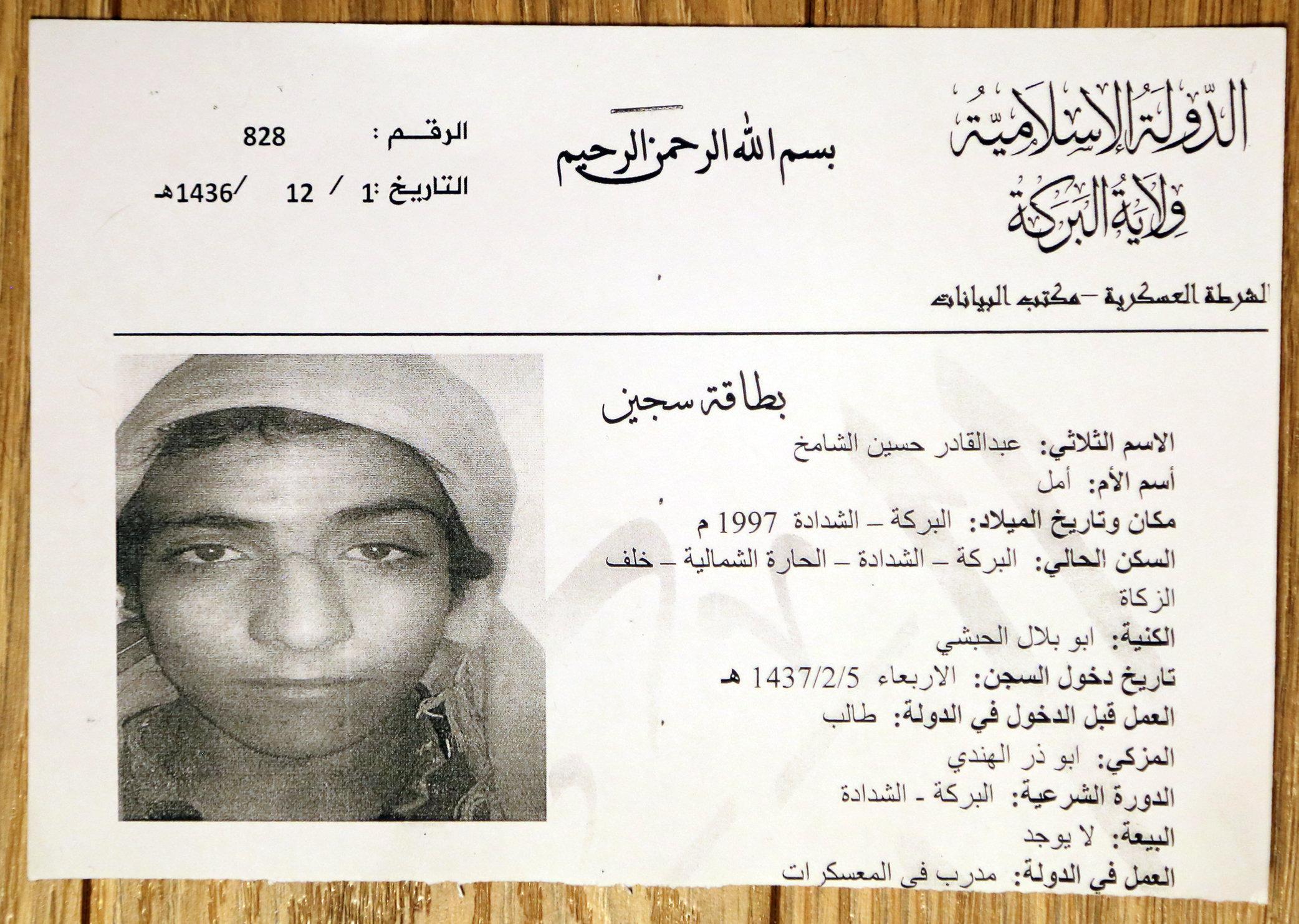 Documento do jovem local que foi punido pelo Daesh, Síria, março de 2016