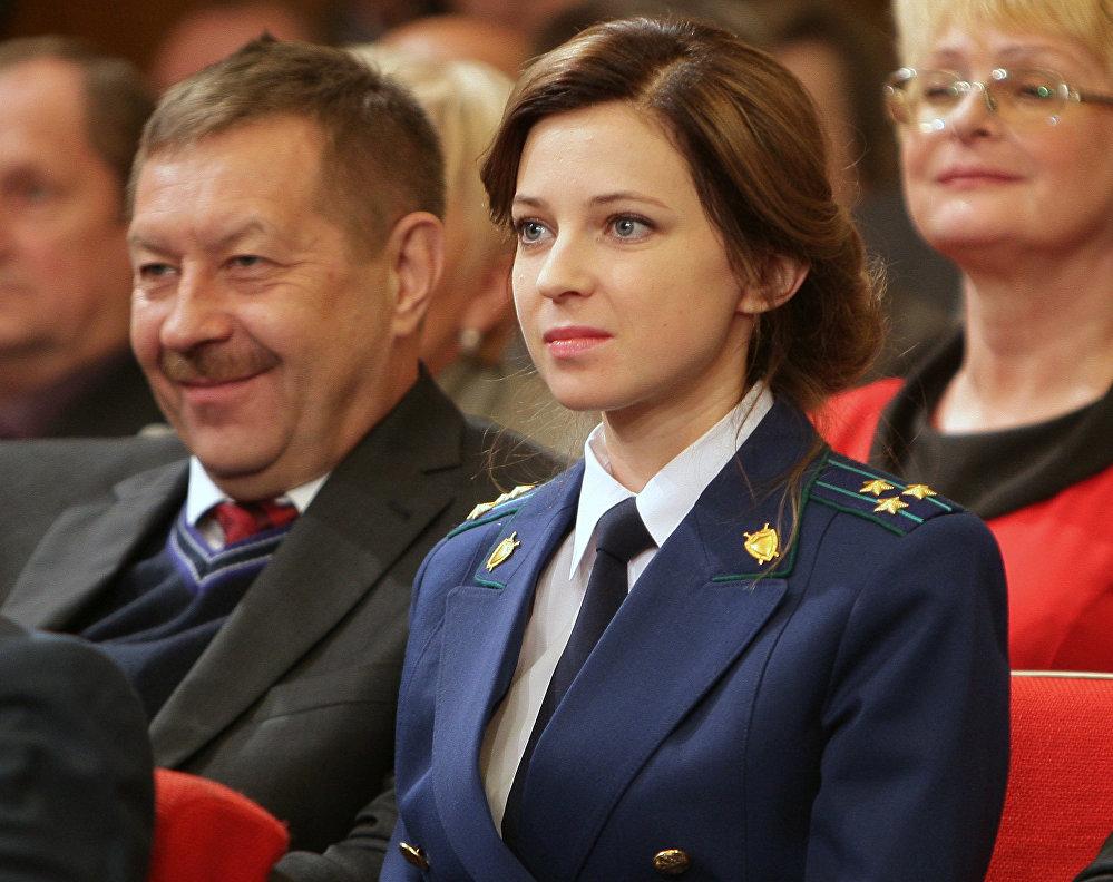 Poklonskaya numa reunião do Conselho de Estado da Crimeia