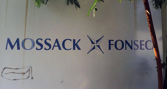 Sede da Mossack Fonseca, na Cidade do Panamá