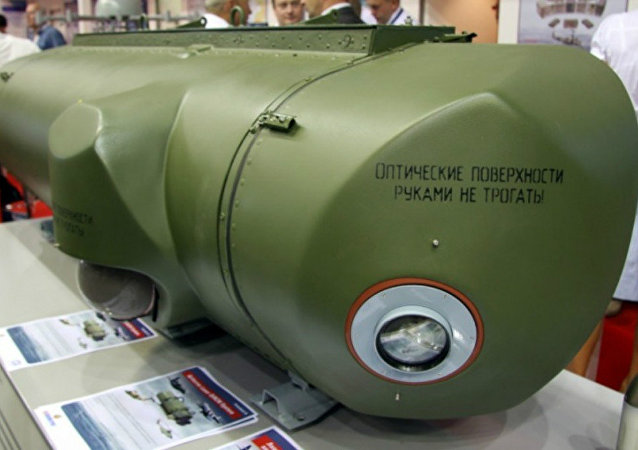 Versão de exportação do sistema antimíssil onboard President-S
