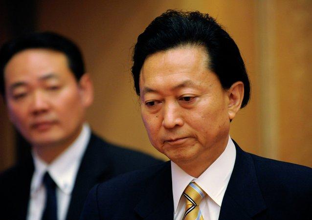 ex-premiê japonês Yukio Hatoyama