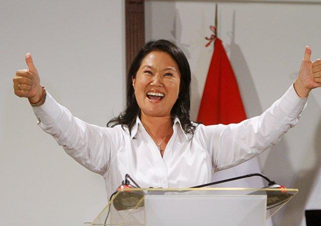 Keiko Fujimori, candidata à presidência do Peru em 2011 e 2016