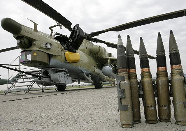 Helicóptero de ataque Mi-28N