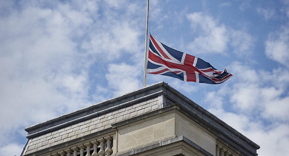 Ministério das Relações Exteriores do Reino Unido
