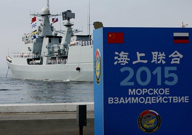 Os exercícios navais russo-chineses em 2015