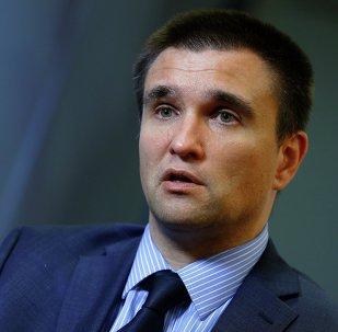 Pavlo Klimkin, ministro das Relações Exteriores da Ucrânia