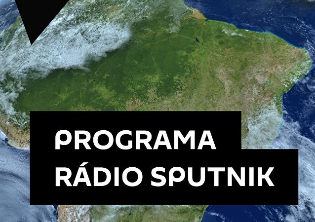 11 de março de 2015 – Programa 1