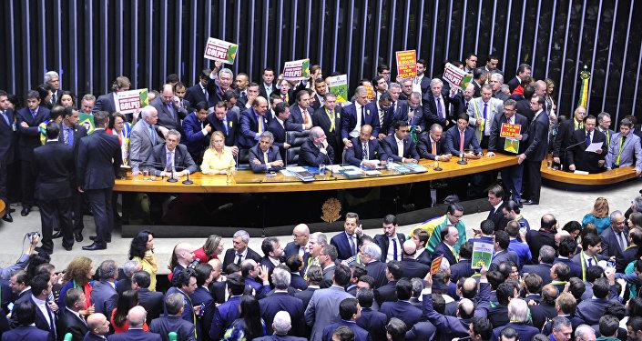 Votação do pedido de impeachment