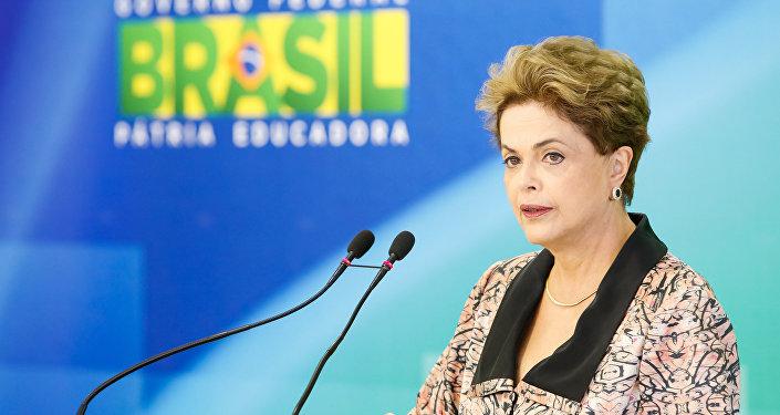 Presidenta do Brasil, Dilma Rousseff