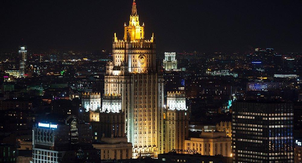Edifício do Ministério de Relações Exteriores