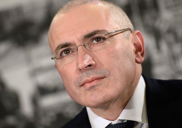 Ex-chefe da Yukos Mikhail Khodorkovsky