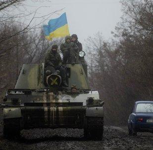 Exército ucraniano