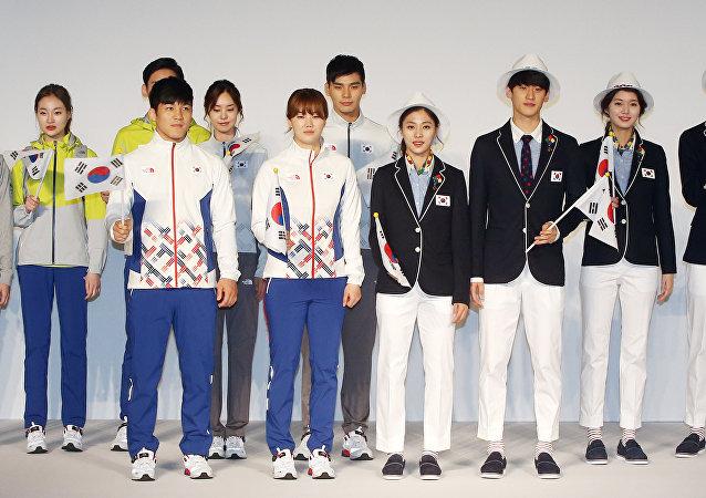 Uniformes da delegação sul-coreana para os Jogos Olímpicos do Rio