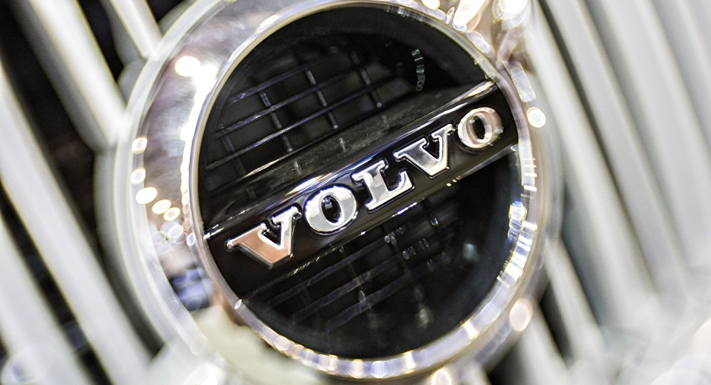 O logotipo da sueca Volvo
