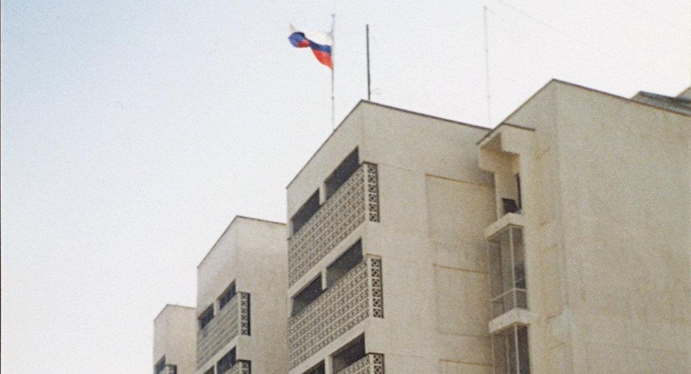 Embaixada da Rússia em Bagdá