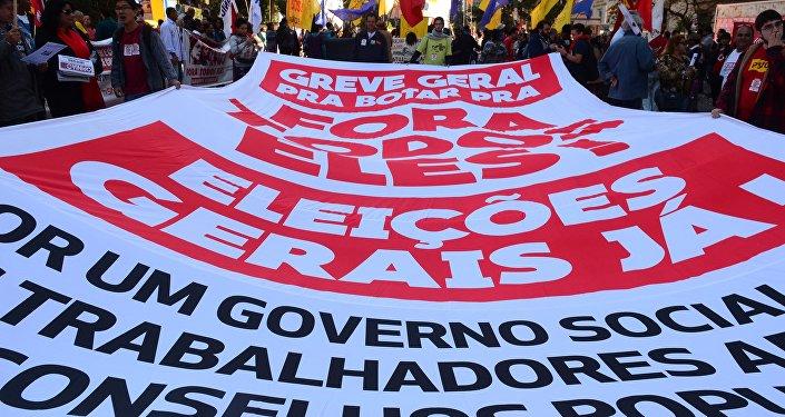 Ato pede novas eleições gerais no Brasil