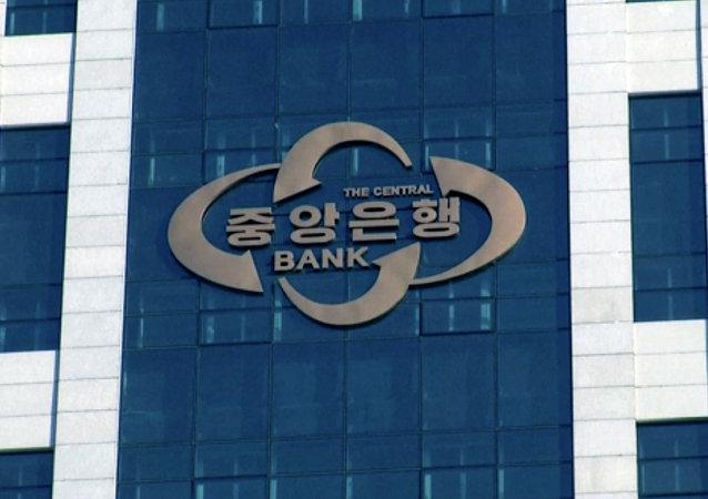 Banco Central Norte-Coreano