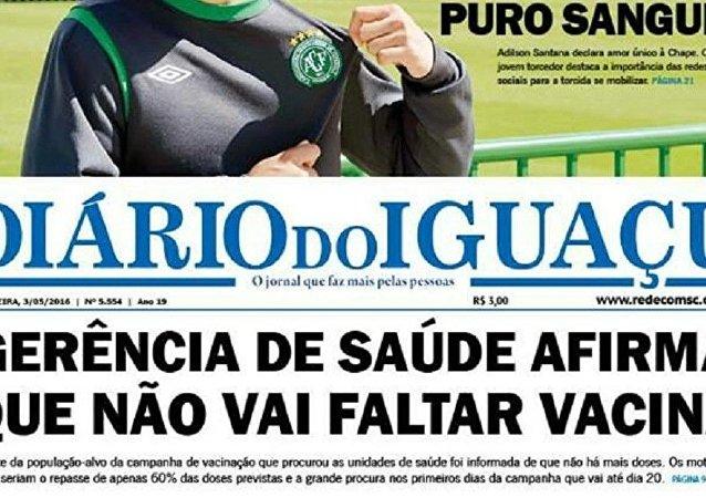 Manchete de jornal brasileiro Diário de Iguaçu de 3 de maio de 2016
