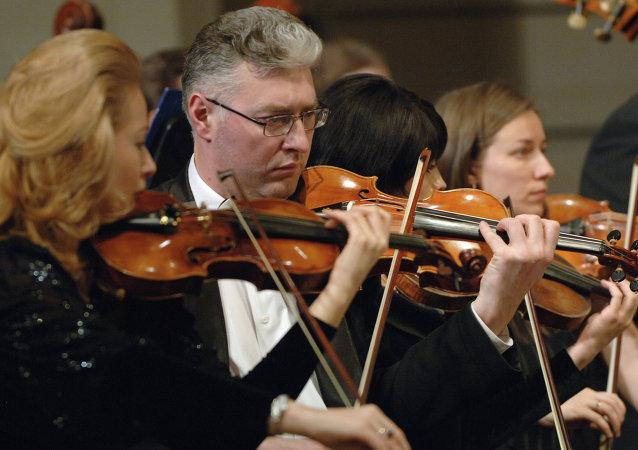 A orquestra