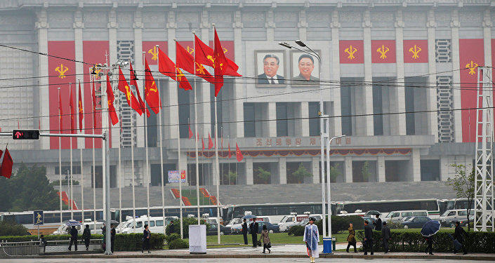Congresso do Partido dos Trabalhadores em Pyongyang, Coreia do Norte