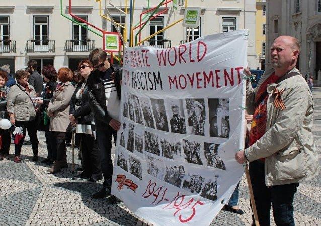 Comemoração pelo Dia da Vitória em Lisboa, Portugal