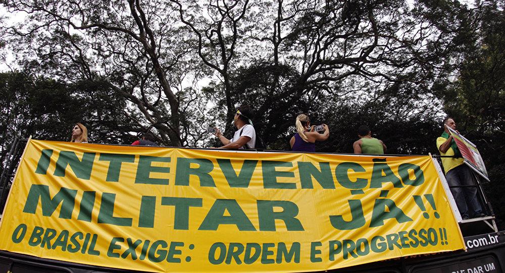 Protesto em São Paulo pelo Impeachment de Dilma Rousseff